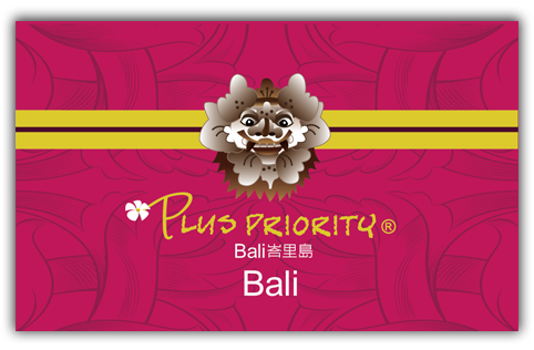 Buy a Bali Plus Priority Card today ! Save Your Travel Cost!
