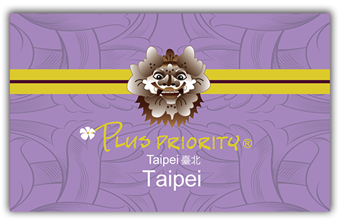 Buy a Taipei Plus Priority Card today ! Save Your Travel Cost!